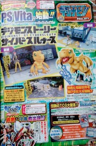 digimon-story-cybersleuth-scan