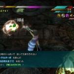 final fantasy x x2 hd remaster playstation vita 13
