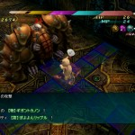 final fantasy x x2 hd remaster playstation vita 16