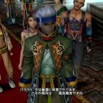 final fantasy x x2 hd remaster playstation vita 43