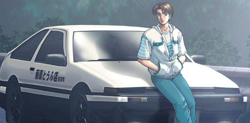 initial D cover