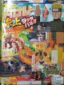 naruto-shippuden-ultimate-ninja-storm-revolution-mecha-naruto