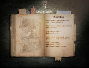 next-tales-countdown-3-days