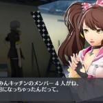 persona 4 dancing all night 04