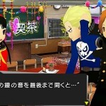 persona q shadow of the labyrinth 03