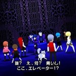 persona q shadow of the labyrinth 22