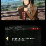 shingeki no kyojin the last wings of mankind 04