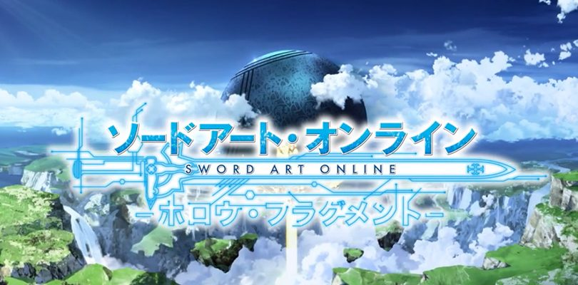 sword art online hollow fragment cover