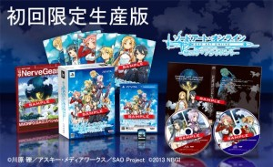 sword-art-online-hollow-fragment-limited-edition