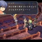 the legend of heroes ao no kiseki evolution 07