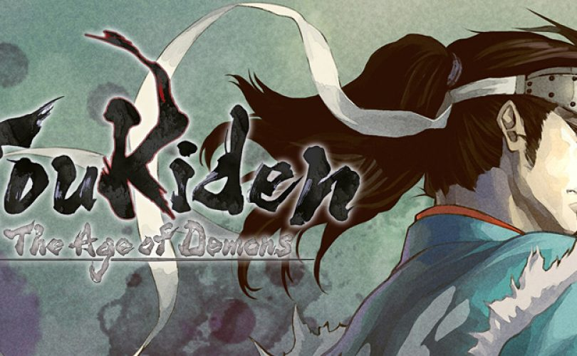 toukiden the age of demons mitama cover