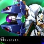 3rd super robot wars z 02