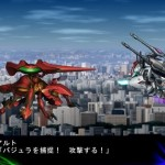 3rd super robot wars z 07