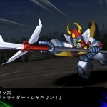 3rd super robot wars z 08