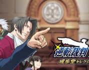ace attorney 123 wright selection cover
