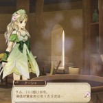 atelier ayesha plus playstation vita 24