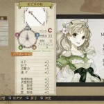 atelier ayesha plus playstation vita 52