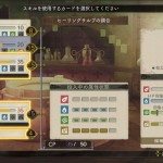 atelier ayesha plus playstation vita 57