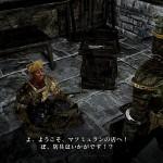 dark souls 2 immagini 13