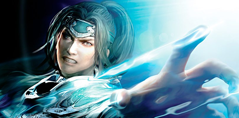 dynasty warriors next cover