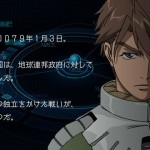 gundam side story missing link 01