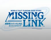gundam side story missing link cover