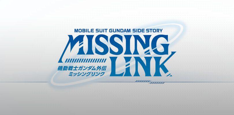 gundam side story missing link cover
