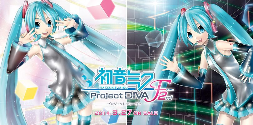 hatsune miku project diva f 2nd cover def