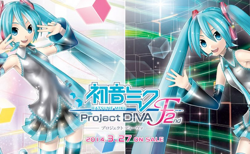 hatsune miku project diva f 2nd cover def