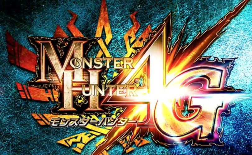 monster hunter 4g cover