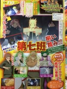 naruto-shippuden-ultimate-ninja-storm-revolution-01