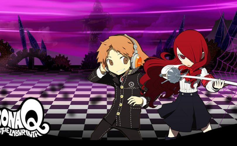 persona q shadow of the labyrinth mitsuru yosuke cover
