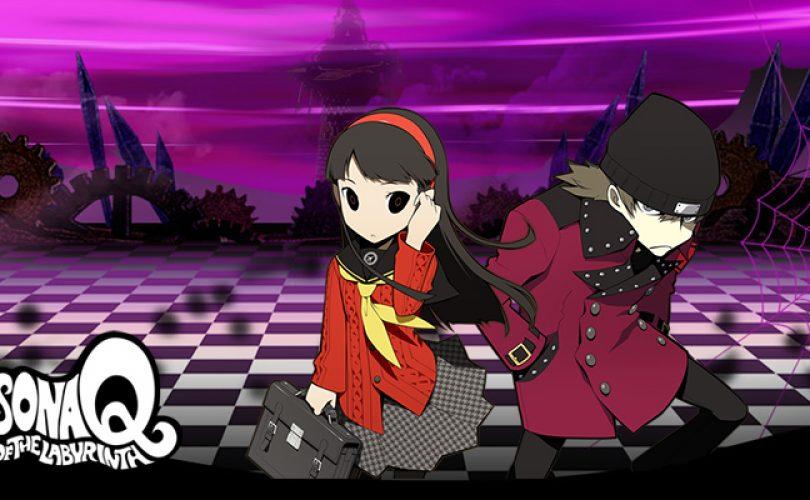 persona q shadow of the labyrinth shinjiro yukiko cover