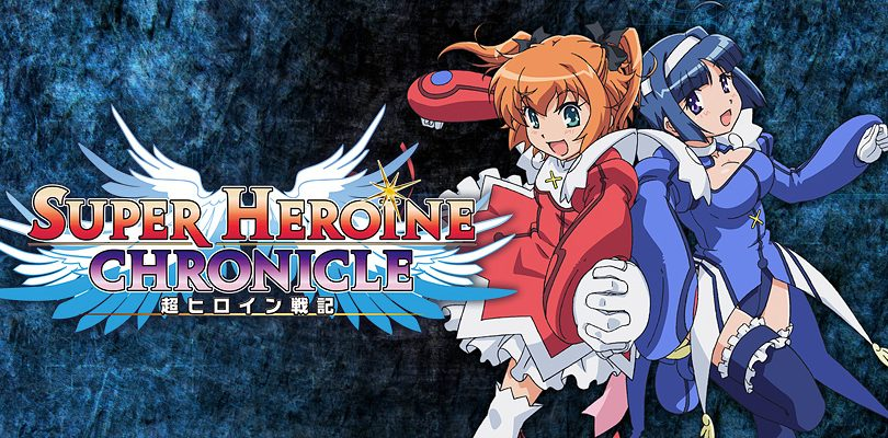 super heroine chronicle cover