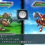 super robot wars hd remake 02