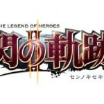the legend of heroes sen no kiseki ii screenshot 05
