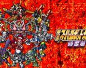 3rd super robot wars z jigoku hen cover1