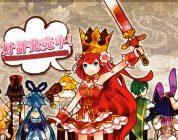 battle princess of arcadias cover