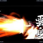 dengeki bunko fighting climax akira yuki 04