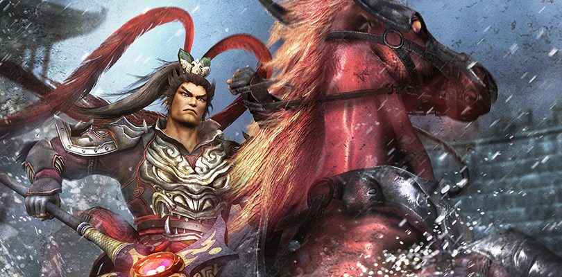 dynasty warriors 8 xtreme legends complete cover