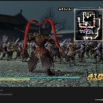 dynasty warriors 8 xtreme legends complete edition 21