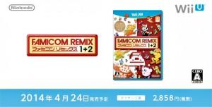 famicom-remix-retail