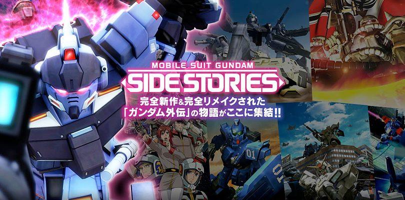 gundam side stories cover