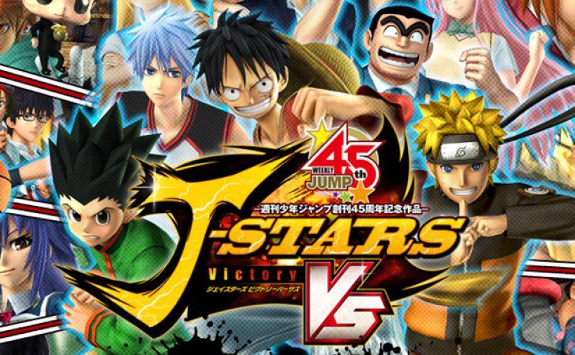 j stars victory vs cover1