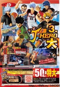 j-stars-victory-vs-kenshiro-raoh
