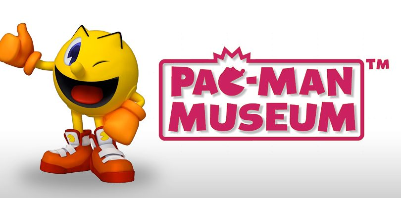 pac man museum cover