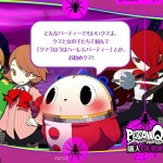persona q shadow of the labyrinth 06