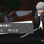 persona q shadow of the labyrinth 18