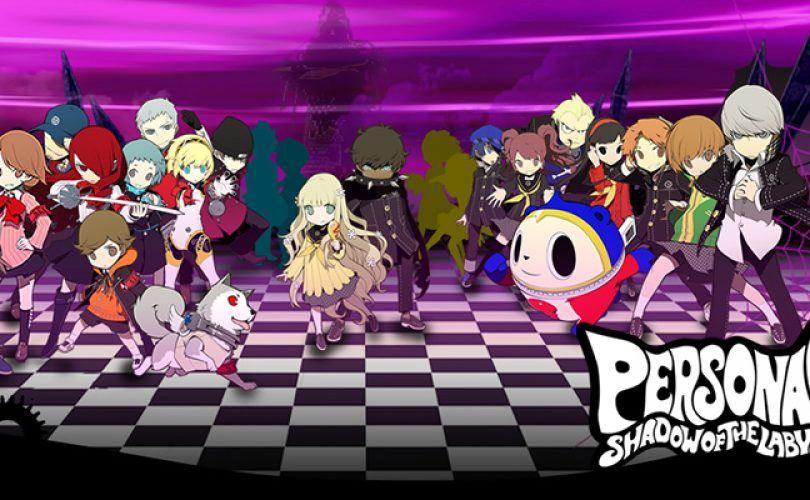 persona q shadow of the labyrinth cover feb