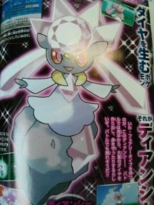 pokemon-x-y-diancie